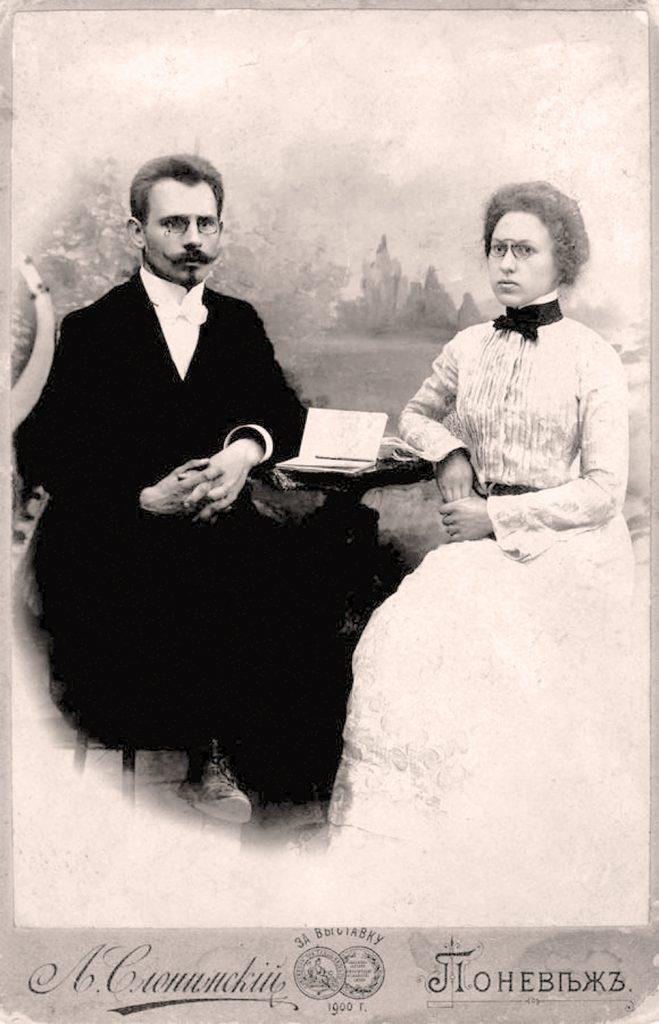 Jonas Biliuønas su zÿmona