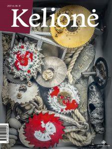 Žurnalas Kelione 2017-4
