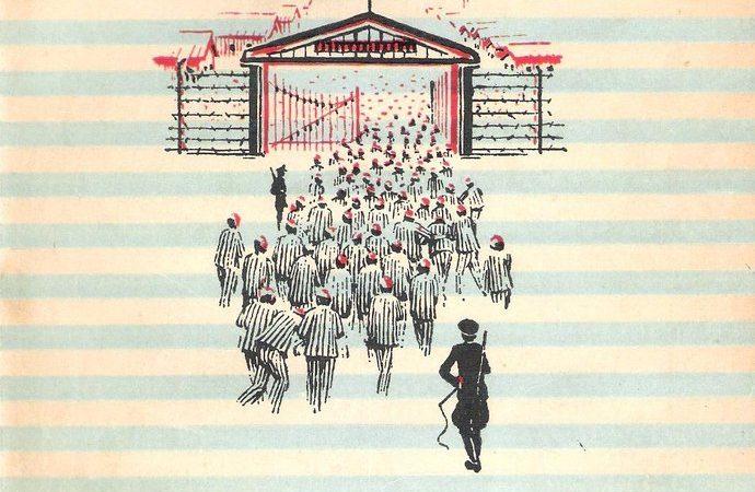 """""""Nacių pragare: Kalinio Nr. 40627 išgyvenimai nacių koncentracijos stovyklose, 1941–1945"""", pirmojo leidimo 1948 m. Vokietijoje viršelis"""