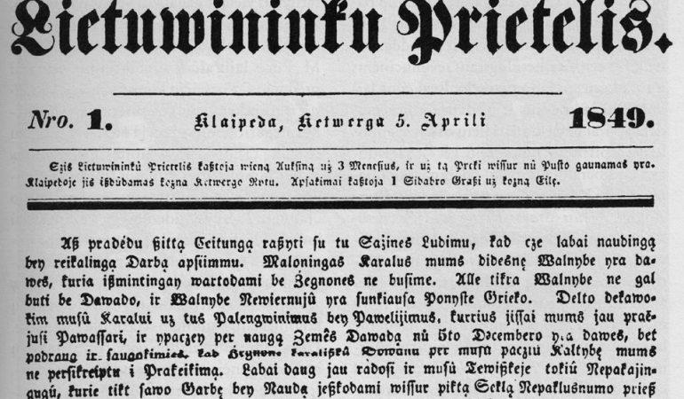 Pirmojo lietuviško savaitraščio ir jo redaktoriaus, kunigo Rudolfo Cipelio sukaktys