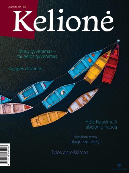 Kelione-2019-I_virselis