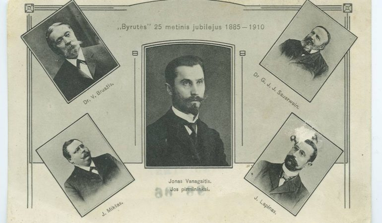 """""""Birutės"""" draugijos 25-mečio proga 1910 m. išleistas atvirukas su pirmininkų atvaizdais"""