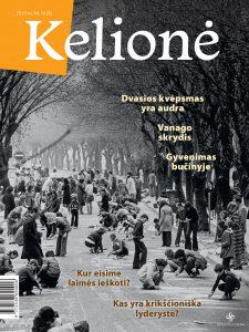 Kelione-2018-IV_virselis